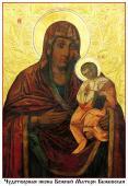 Чудотворная  икона Божией Матери «Бежевская»
