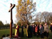 У селі Гардишівці на території Свято-Іоанно-Богословського храму освячено Поклінний хрест