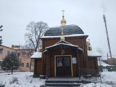 Святки тривають: у храмі ікони Божої Матері «Цілителька» м. Бердичева звучать колядки й щедрівки!